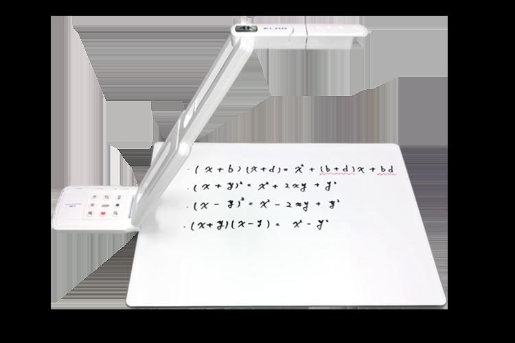 ELMO_Document-Camera_MX-P2_whiteboard-accesory